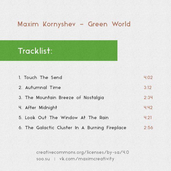 Maxim Kornyshev - Green World